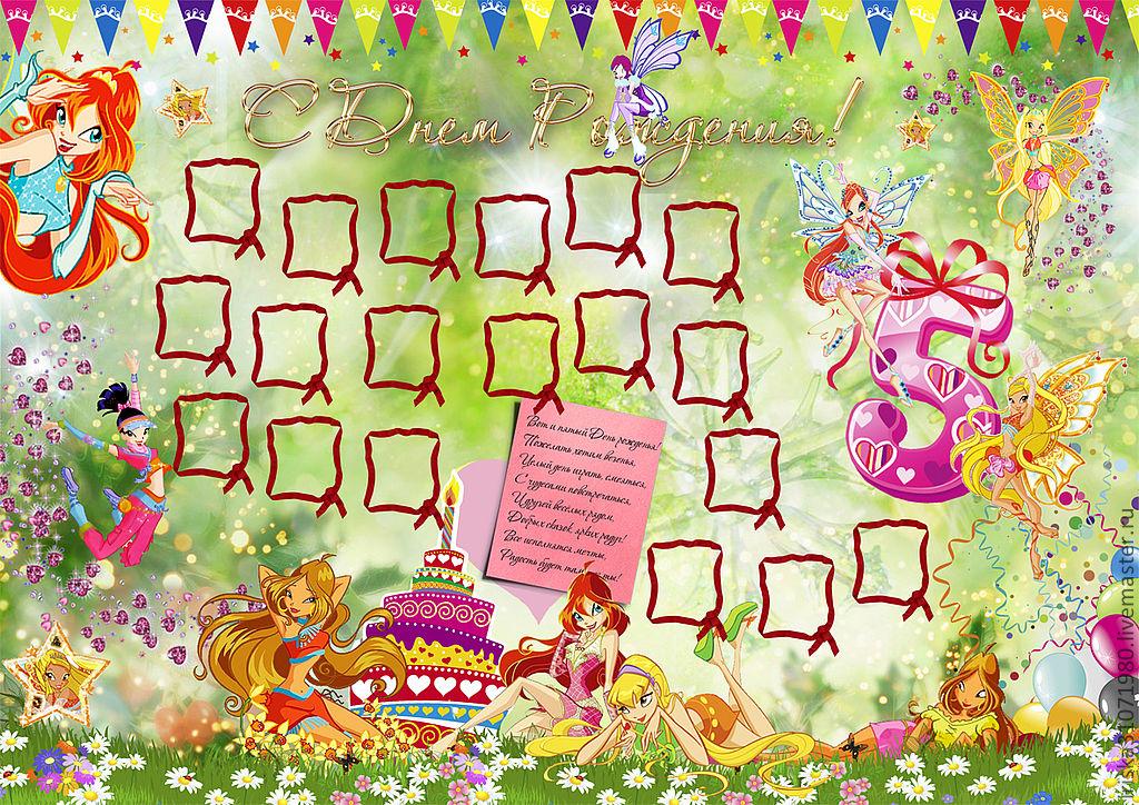 Красивая открытка с днём рождения мужчине на английском языке